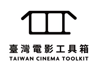 Taiwan Cinema Toolkit