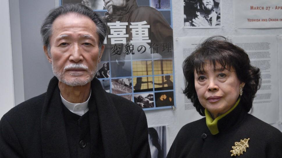 Art Cinema Counter Cinema The Cinema Of Kiju Yoshida And Mariko Okada Harvard Film Archive